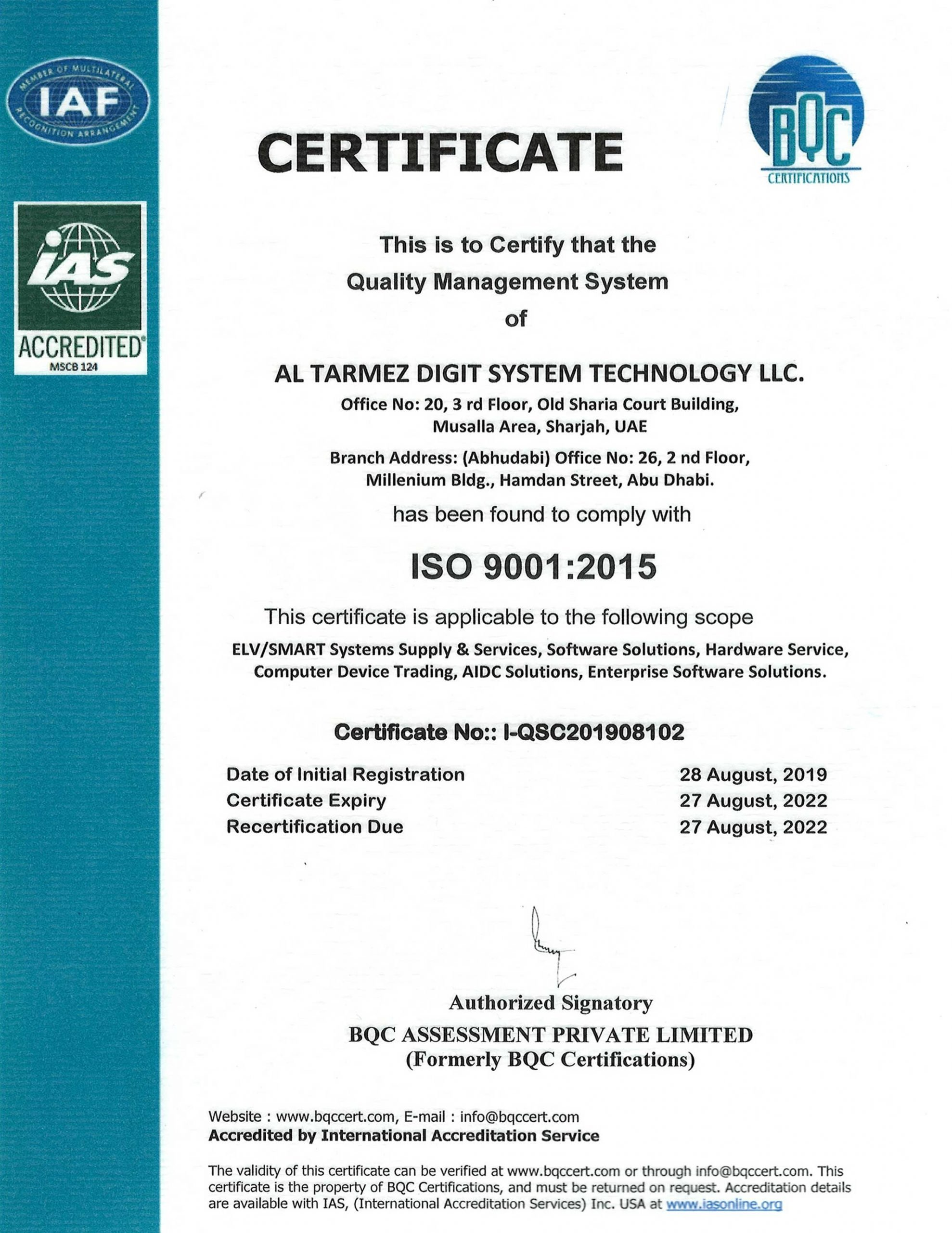 dstme ISO 9001:2015 certification