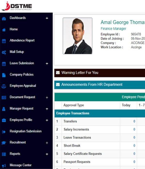 Employee self-service profile view
