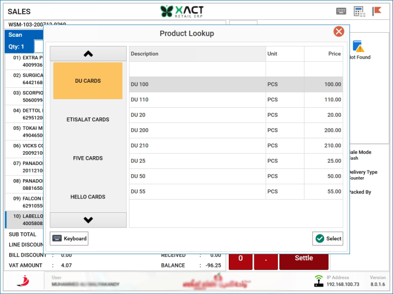 Xact pos product lookup