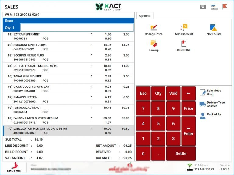 Xact pos loyalty module